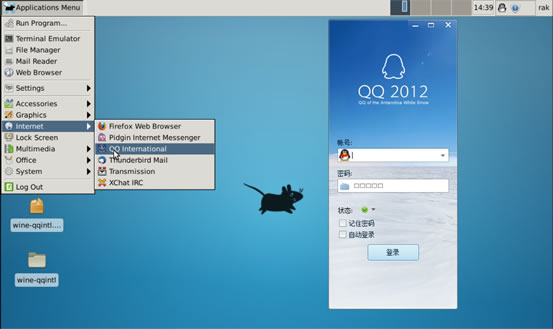 RAKsmart Linux VPS主机安装QQ2012即时通聊天软件